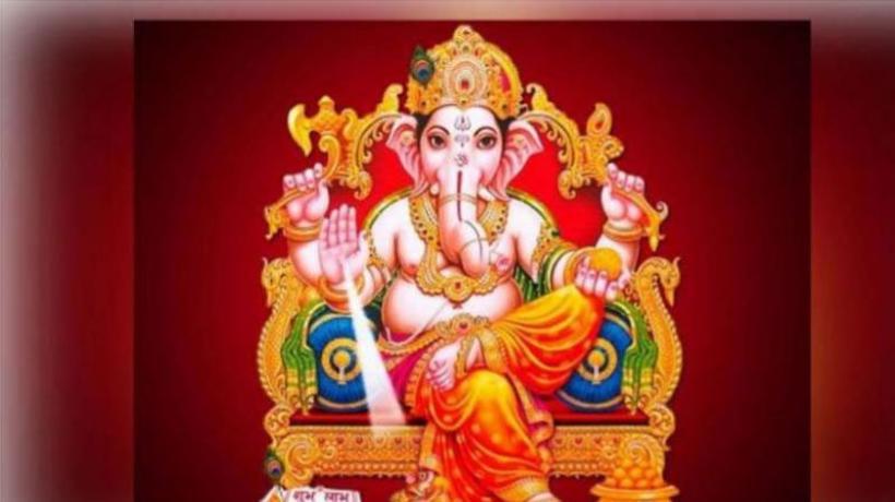 Remedies if one saw moon on Ganesh Chaturthi | Sankshipta